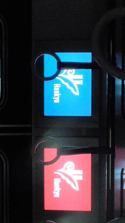 車内LCD